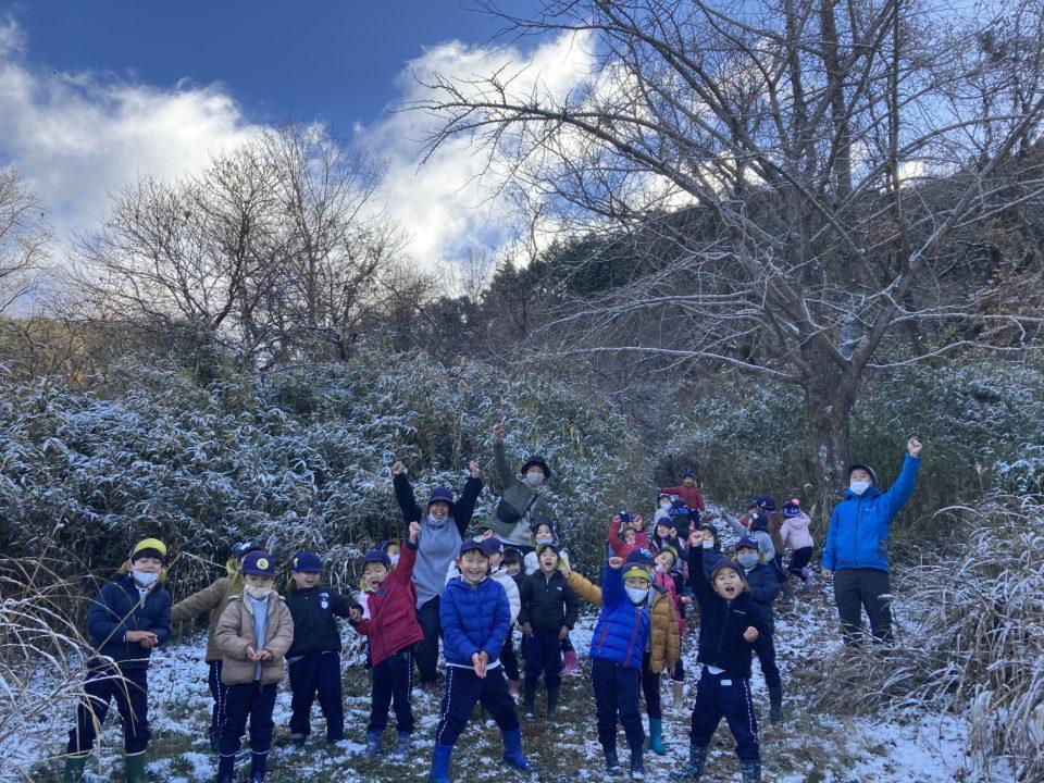 冬の能勢を楽しむ園児