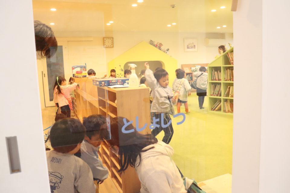 せんりひじり幼稚園の図書館