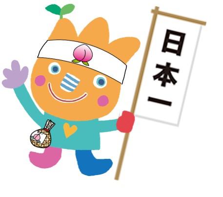 せんりひじり幼稚園のマスコット、ひじりん
