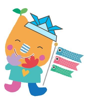 ひじりん せんりひじり幼稚園のマスコットキャラクター